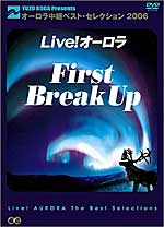 『Live!オーロラ/FIRST BREAK UP』